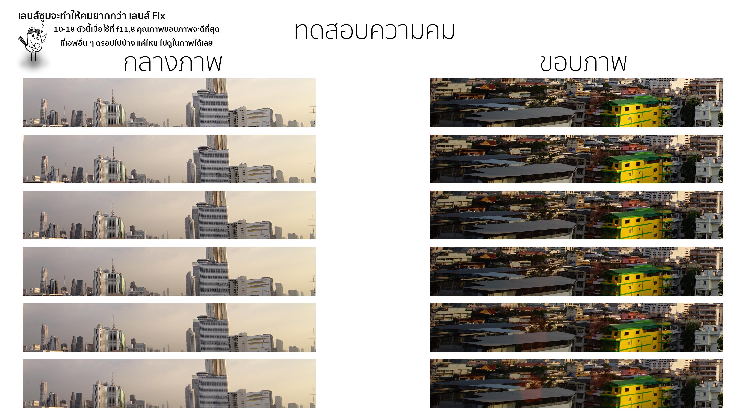 13 copy.jpg